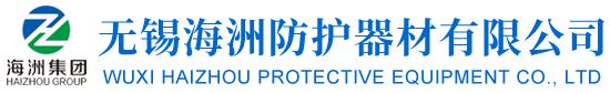 铅门,铅房,铅箱,铅砖,she线防护门-无锡ao彩网国际防护