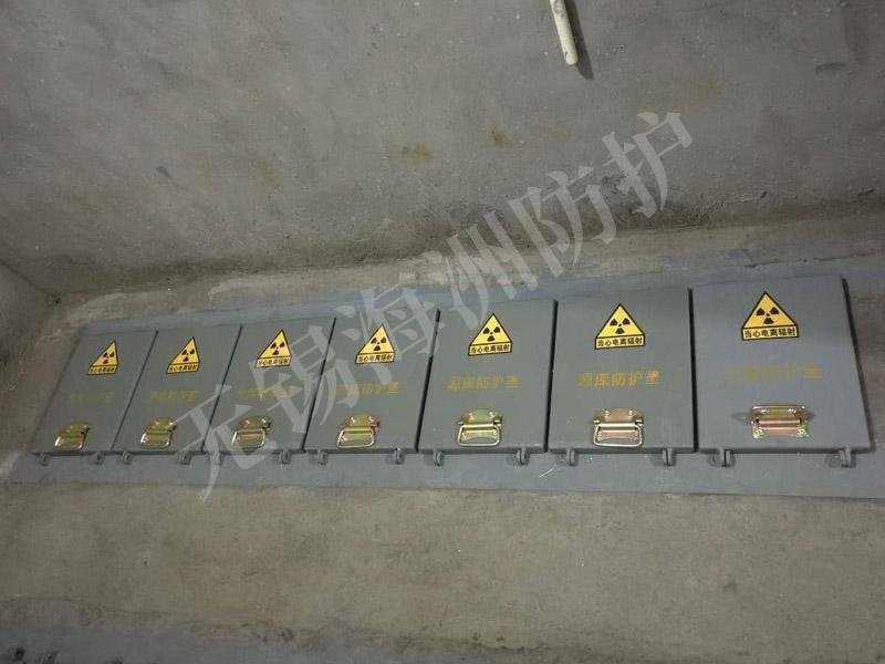 核工业用源坑防护盖板