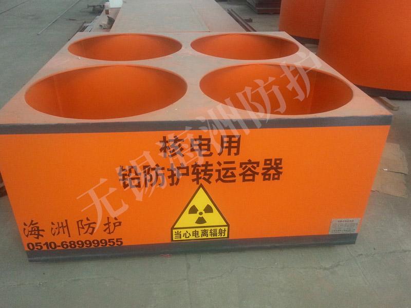 铅防护zhuan运rongqi