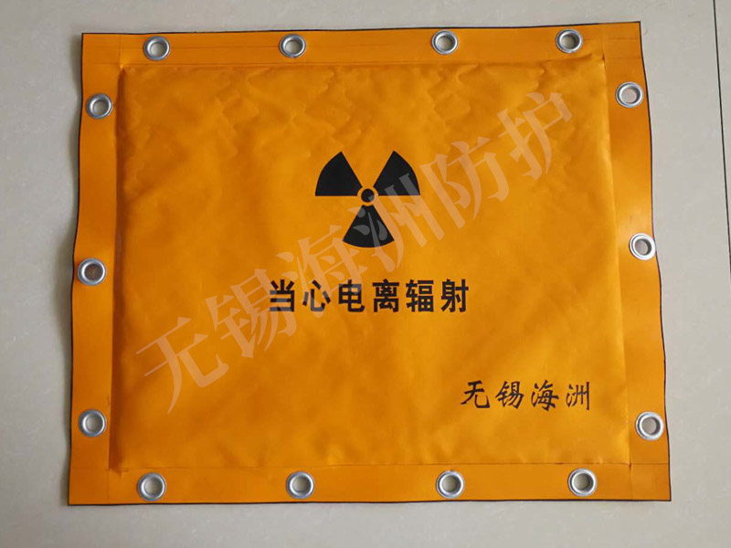 柔性铅屏多厚能防辐射?