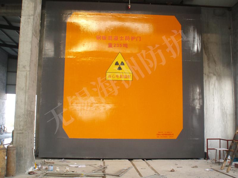 钢板混凝土防护门安装,详细教学