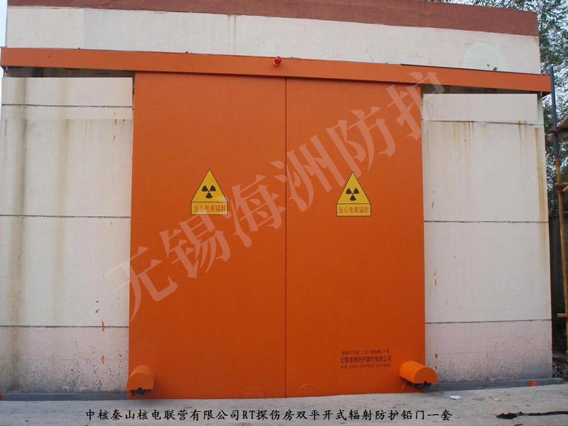 核工业双平开式电动铅门选购,小心