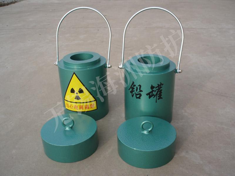 放射源铅罐